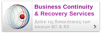 Business Continuity and Recovery Services
