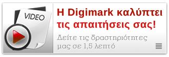 Digimark YTube Presentation